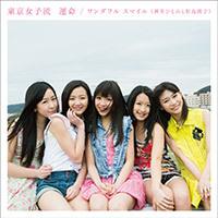 Unmei_Single.jpg
